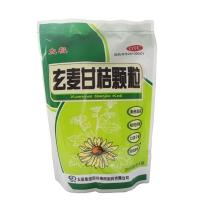 玄麦甘桔颗粒 10g*20袋