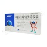 泮托拉唑钠肠溶胶囊,40mgx12粒