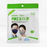 绿盾PM2.5口罩,成人均码(1只)