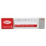 硝酸咪康唑乳膏(达克宁乳膏),20g:20mg*2%