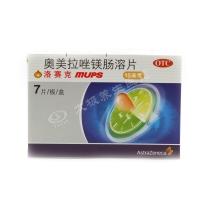 奥美拉唑镁肠溶片(洛赛克),10mgx7片