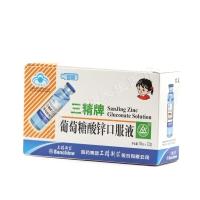 葡萄糖酸锌口服液,10ml*12支