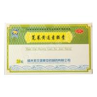 苋菜黄连素胶囊,0.4gx12粒x2板