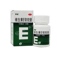 维生素E软胶囊,100mg*60s