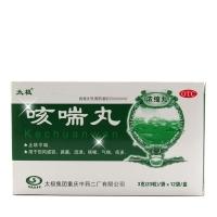 咳喘丸,3g(23粒)x12袋