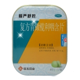 复方青橄榄利咽含片(慢严舒柠),0.5gx8片x4袋(铁盒)
