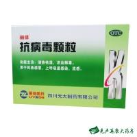 抗病毒颗粒,9gx10袋(含糖)
