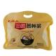 黑苦荞茶,260g(5gx52小袋)