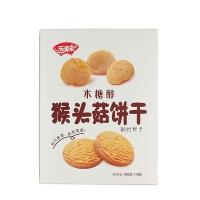 乐美家木糖醇猴头菇饼干,200g老年人糖尿病人专用