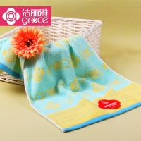 洁丽雅毛巾,8692