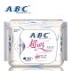 ABC无边护垫K25,22片