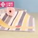 洁丽雅毛巾,6453