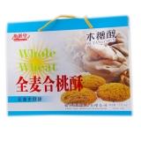 衡膳堂木糖醇全麦合桃酥饼干,1000g,老年人糖尿病人专用