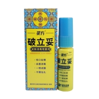 皮肤消毒喷雾剂(破立妥),10ml