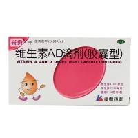 维生素AD滴剂(胶囊型),12粒x3板(一岁以上)(VA2000单位:VD700单位)