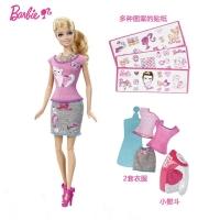 芭比百变随心印 BDB32