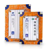 辣椒风湿膏, 7cmx10cmx4贴