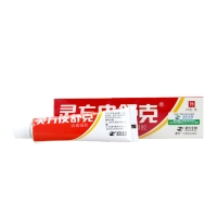 消毒凝胶(灵方皮舒克),10g