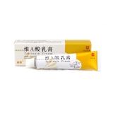 维A酸乳膏(迪维霜),0.1%x15g(15mg)