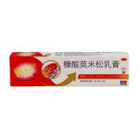糠酸莫米松乳膏,10mg:10g