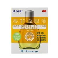 萘非滴眼液(黄润洁) 10ml(含玻璃酸钠)