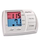 万安博电子血压计,HL888HS-J 臂式