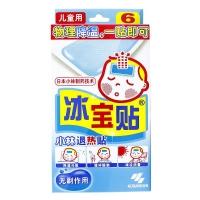 小林退热贴(冰宝贴),6片(儿童型)