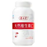 天然维生素C咀嚼片, 0.85g*90s