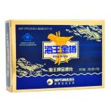 海王金樽片,1g×3s×3袋
