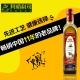 特级初榨橄榄油,500ml