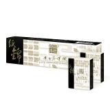 泉林本色纸锦装手帕纸,10包/条(QS3-10)