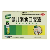 健儿消食口服液,10mlx10支