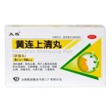黄连上清丸,3g*12袋