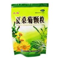 夏桑菊颗粒,10g*20袋