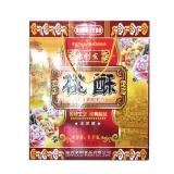 来利木糖醇桃酥(无蔗糖),1000g