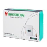 豪胜盒式助听器 ,HS-668