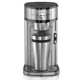 汉美驰精英式咖啡机49981-CN ,170x260x320