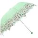 高密碰击布三折超轻晴雨伞,恬心公主33129E绿色