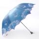 春华绸彩胶三折晴雨伞,花嫁物语33119E浅蓝色