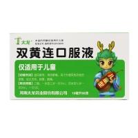 双黄连口服液,10mlx6支(儿童型)