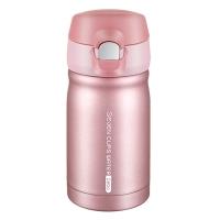 洛拉(真空保温杯),220ml,DEP-328粉色