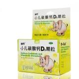 小儿碳酸钙D3颗粒(迪巧),1gx10袋
