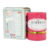复方酮康唑软膏(皮康王),15g