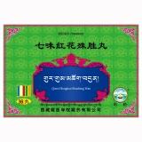 七味红花殊胜丸.0.3gx36丸(水丸)(12丸x3板)