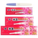 大卫 早早孕(HCG)检测试纸(胶体金法),1支/盒