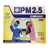 汤默臣PM2.5健康口罩,3只家庭装