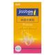 天然胶乳橡胶避孕套(杰士邦),10只(动感大颗粒)