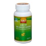 金奥力牌海豹油紫苏籽油,0.5g*100粒