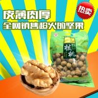 【特价】宝圆薄皮核桃,1000g(新新2号,2级),新老包装随机发货