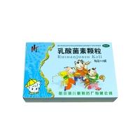 乳酸菌素颗粒剂(库儿),1gx10袋